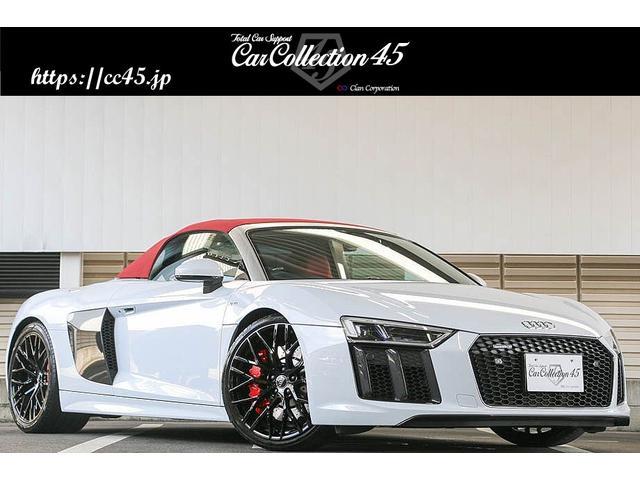 アウディ V10 5.2FSI クワトロ ワンオーナー車 レーザーライトパッケージ スポーツエグゾースト カーボンサイドブレード 純正20インチ鍛造ホイール ファインナッパレザーダイヤモンドキルティング カラードブレーキキャリパー