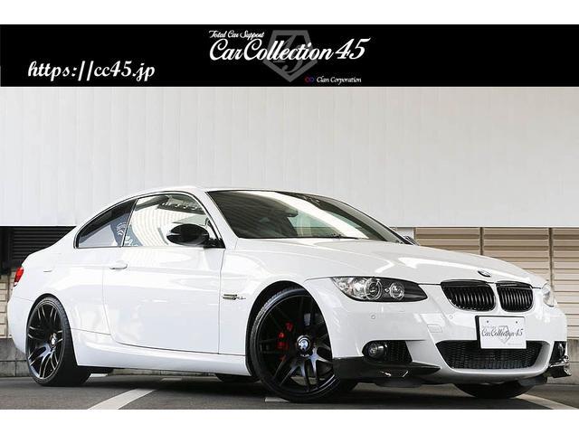 BMW 335i Mスポーツパッケージ カーボンフロントスポイラー エナジ―スポーツ19インチホイール キャンディーレッドペイントキャリパー 各所ブラックペイント トランクスポイラー コンフォートアクセス ブラックレザーシートシートヒーター