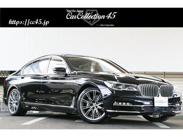 BMW 7シリーズ 750Li セレブレーションエディション インディビジュアル 70台限定車 ロングボディー リアエンターテイメント リヤコンフォートパッケージプラス ソフトクローズドア 360°カメラ ACC B&Wサウンド