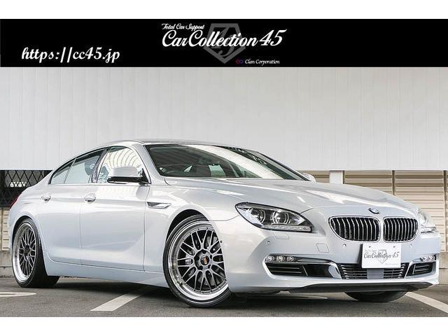 BMW 6シリーズ 640iグランクーペ ワンオーナー車 インディビジュアルボディカラー/ムーンストーン BBS20インチホイール LEDヘッドライト KW車高調 茶革シート スポーツシート/ヒーター エントリードライブ ドライビングアシスト