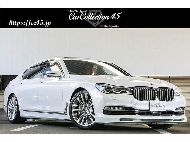 BMW 750Li エグゼクティブラウンジ インディビジュアル メリノフルレザーフィオナレッド  リアエンターテイメント パノラマサンルーフ Bowers&Wilkins アルピナスポイラー ミネラルホワイト(パール色)