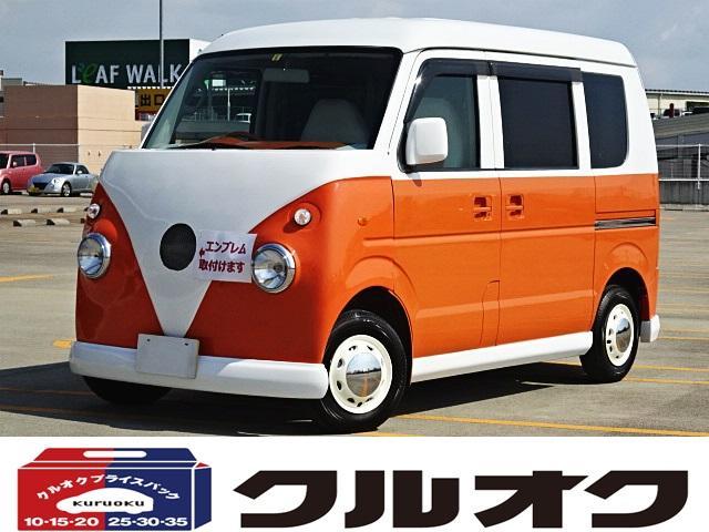 スズキ ジョイン ロコバス仕様 保証付 新品ナビ付 内外装同色加工