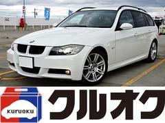 BMW320iツーリング Mスポーツ 禁煙車 電動シート HID