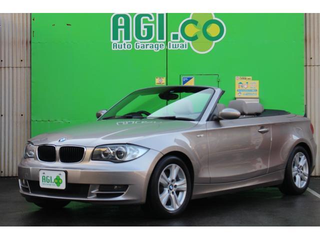 BMW 120i カブリオレ バックモニター 安心メンテナンス車両