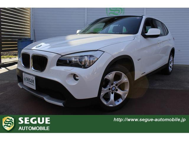 BMW X1 sDrive 18i バイキセノン コンフォートアク...