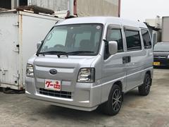 サンバー | 有限会社 平田自動車商会