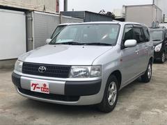 プロボックスバン | 有限会社 平田自動車商会