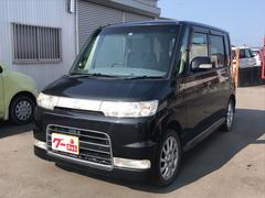 タント | 有限会社 平田自動車商会