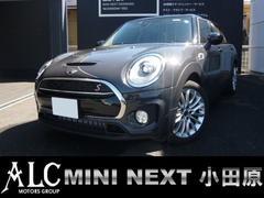 MINIクーパーS クラブマン ペッパーRビューDSRC新車保証