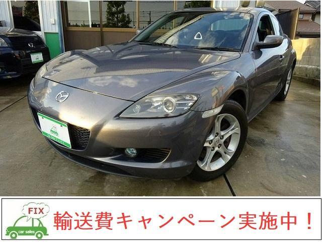 マツダ ベースグレード MC後6ATモデル カ-ドキ- 禁煙車
