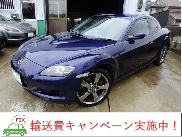 マツダ ベースグレード ハイグロス18AW 外HDDナビ 新品タイヤ