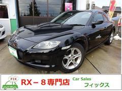 RX−8タイプE 黒革 社外ナビ ノーマル仕様 オルタネーター新品