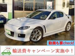 RX−8タイプE スポーツプレステージLTDII オリジナルカラー