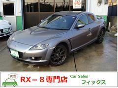 RX−8タイプS RAYS18AW odula車高調 3連メーター