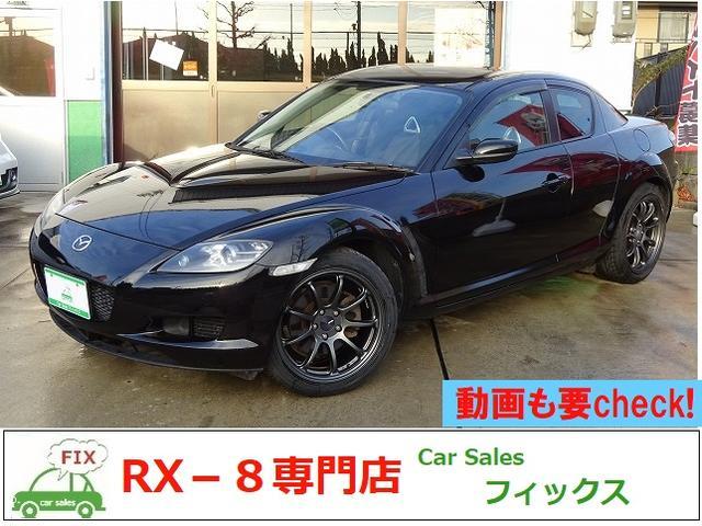 マツダ RX-8 ベースグレード 新品エンケイ18インチアルミホイール PF09 DUNLOP 新品タイヤ 4速AT  ETC キセノンヘッドライト イグニッションコイル新品交換済み