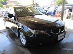 BMW525i アルミ キーレス