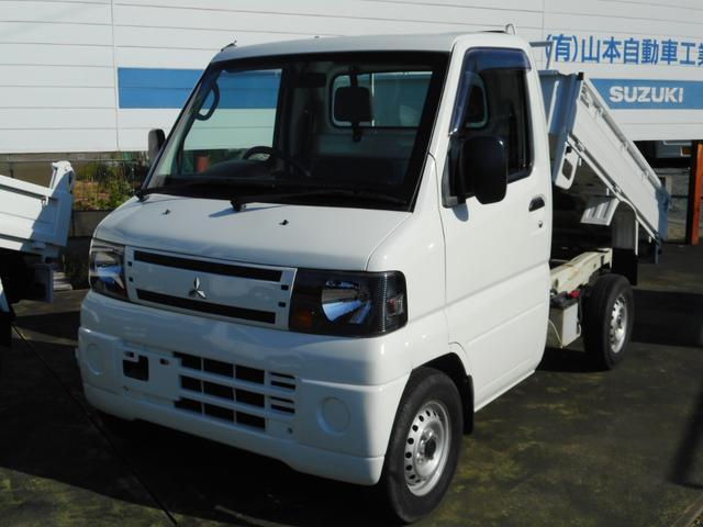 三菱 ダンプ 4WD オートマ エアコン パワステ