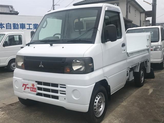 三菱 ミニキャブトラック Vタイプ パワーゲート エアコン 5速MT
