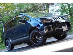 デリカD:5G パワーパッケージ 4WD コズミックブルーツートン 大型バンパープロテクタ 両側パワースライド 内装色ベージュ 7人乗り Bluetooth フルセグTV Bカメラ サードシート脱着キット装備 エンブレムマッドブラック
