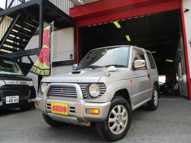 三菱 パジェロミニ スキッパーV インタークーラーターボ 4WD AT車 ミニSUV