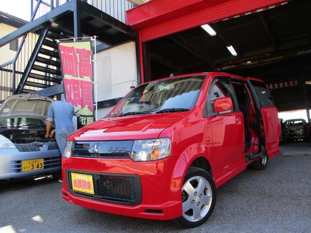 三菱 RS ターボ キセノンR フルエアロ LEDテール 電動スライドドア ナビ TV 音楽録音 DVD再生