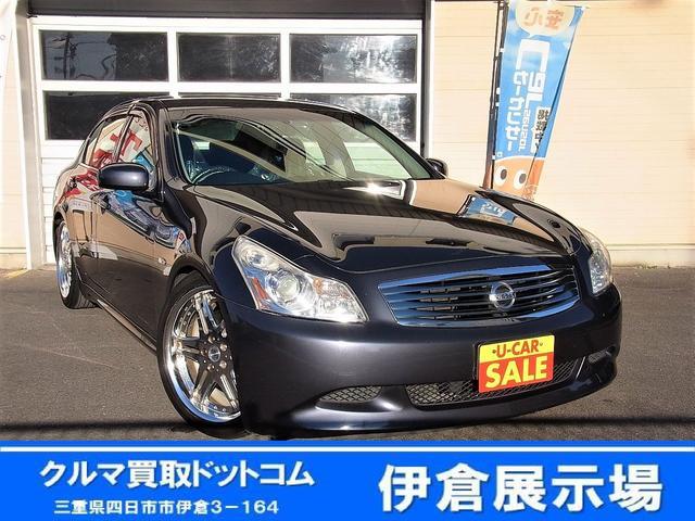 日産 350GT タイプSP 本革シート 純正ナビ