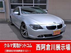 BMW630i 本皮 サンルーフ スマートキー Cセンサー