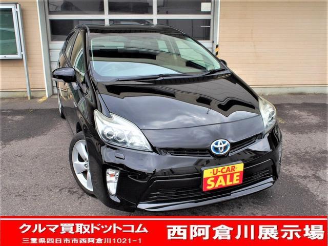トヨタ Sツーリングセレクション 純正ナビ 地デジ バックモニター