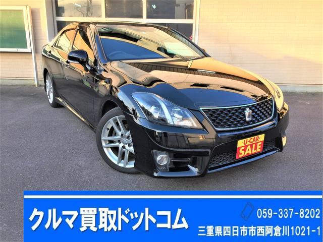 トヨタ 2.5アスリート アニバーサリーED ムーンルーフP