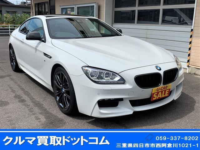 BMW 6シリーズ 640iクーペ Mスポーツパッケージ 黒革シート サンルーフ