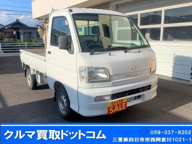ハイゼットトラック スペシャル エアコン パワステ 5MT