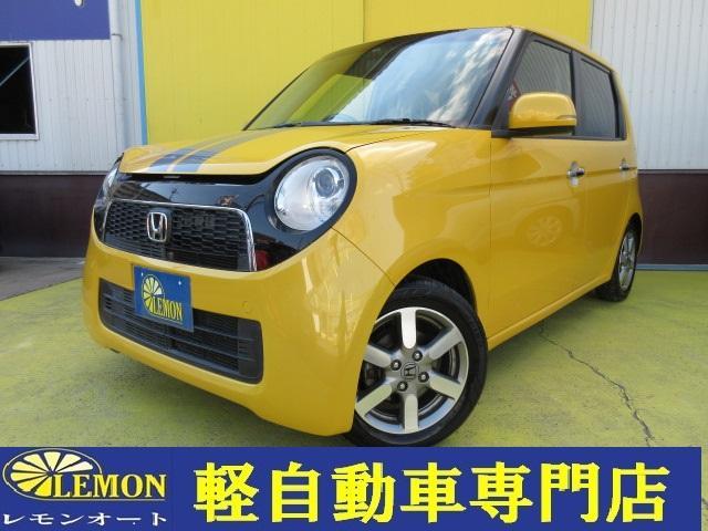 「ホンダ」「N-ONE」「コンパクトカー」「愛知県」の中古車