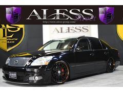 レクサス LS430VLENEフルエアロ 新品車高調 19AW HDD 黒革SR