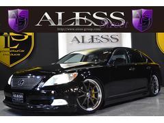 レクサス LS460ヴァルドエアロ ワーク20AW 車高調 黒革 SR HDD
