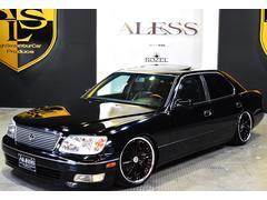 レクサス LS400左ハン 黒革 サンルーフ 車高調 HDDナビ 4本出マフラー