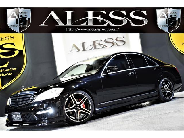 メルセデス・ベンツ S500黒革SR  左H 後期仕様 新品AMG20AW
