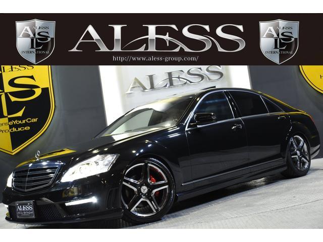 メルセデス・ベンツ S500ロング黒革SR 左H 後期S65仕様 20AW