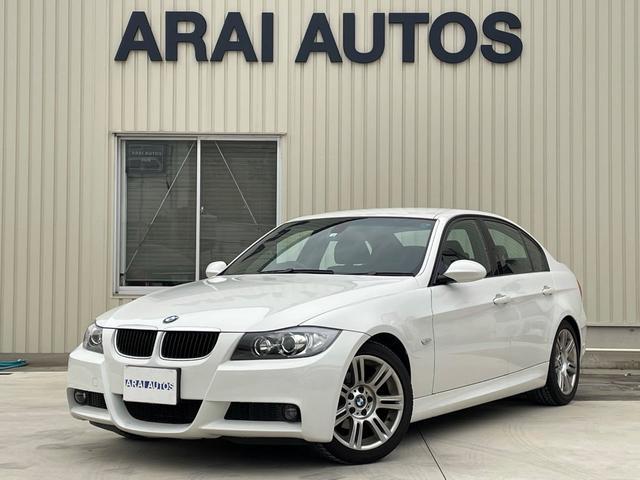 BMW 320i Mスポーツパッケージ ワンオーナー 自社買取