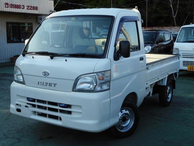 ダイハツ エアコン・パワステ スペシャル 5MT 4WD 三方開