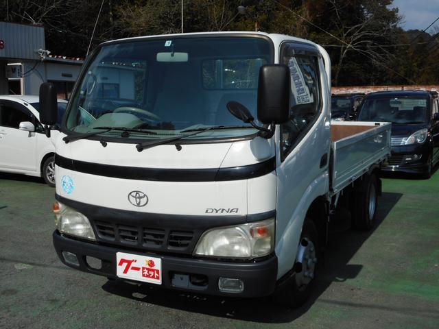 「トヨタ」「ダイナトラック」「トラック」「三重県」の中古車