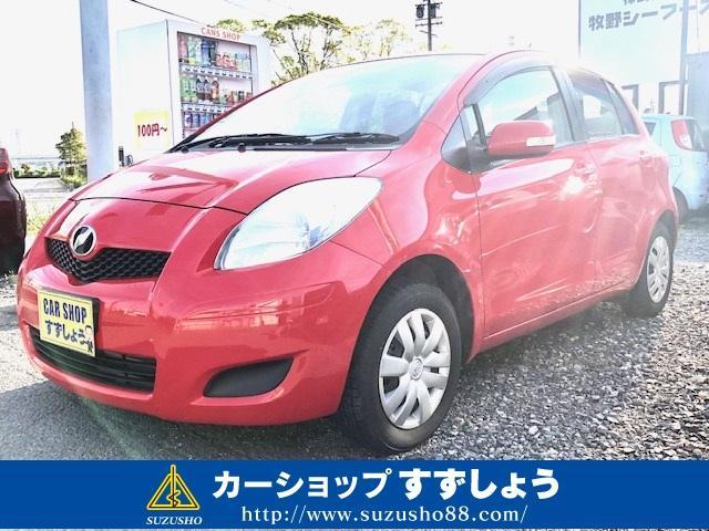 トヨタ FリミテッドII・オートマ・エアコン・CD
