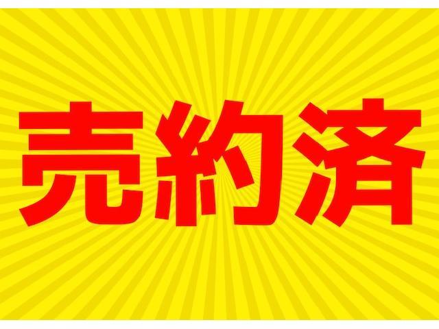 ホンダ スペシャル・オートマ・エアコン・1年保証