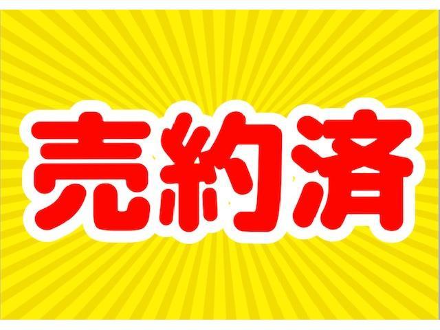 M・両側スライド・オートマ・エアコン・4ナンバー可・車検2年(1枚目)