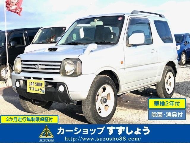 スズキ XC (平成16年式)・オートマ・エアコン・4WD・車検2年法定整備付・3か月走行無制限保証付