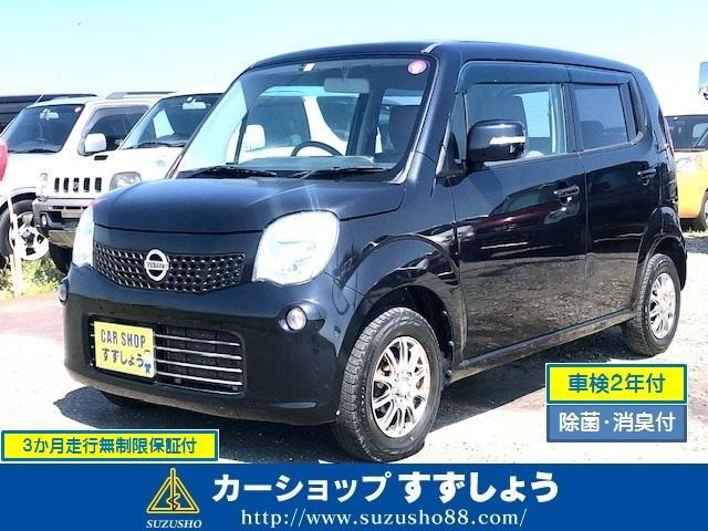 日産 X (平成24年式)・タイミングチェーン・ETC・車検2年法定整備付・3か月走行無制限保証付