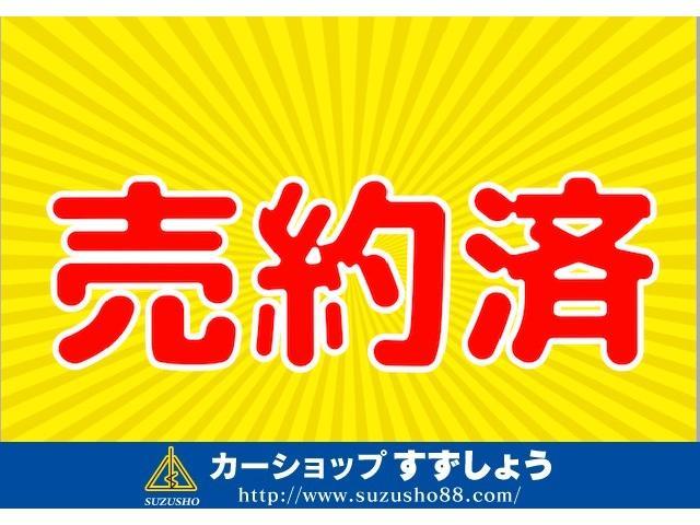 マツダ GS (平成22年式)・45.236km・ワンセグ・ナビ・ETC・車検2年法定整備付・3か月走行無制限保証付