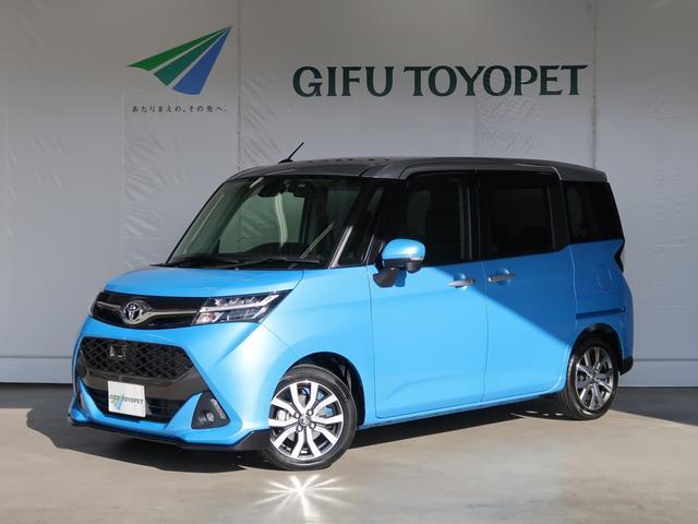 トヨタ カスタムG-T 試乗車 両側電動スライドドア LEDライト
