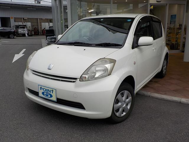 トヨタ X 純正CD キーレス タイミングチェーン 自社買取車
