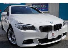 BMW523iツーリング Mスポーツ 買取車黒革ナビ地デジBカメ