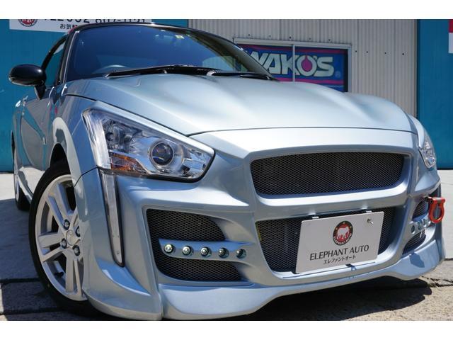 ダイハツ ローブ S 1オナ買取車ブリッツエアロマフラーTスポDTナビ